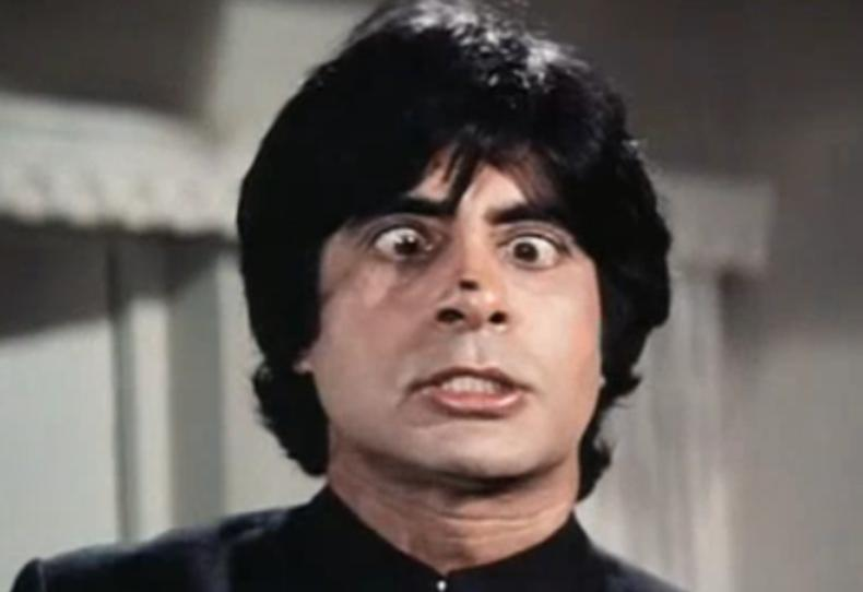 Amitabh Bachchan - Picture Gallery