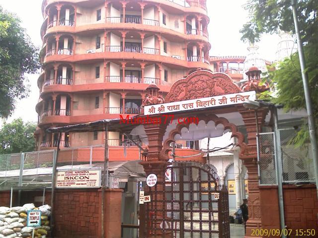 Bangalore iskcon guest house