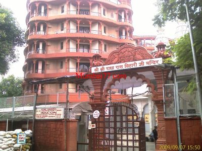 Iskcon Temple at Juhu Andheri (Mumbai)