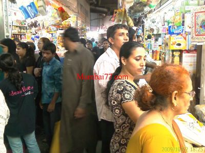 Typical Shopping Experience Picture Inside Market