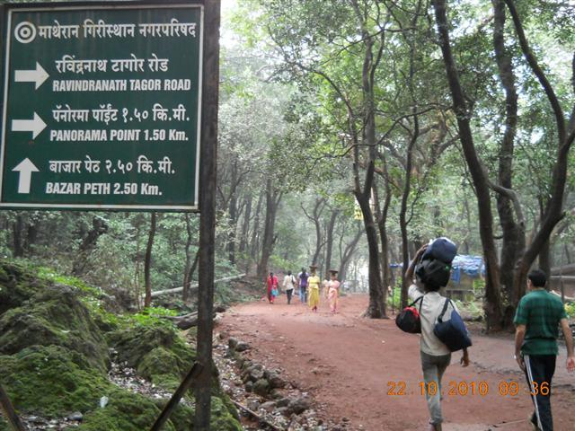 The Sign Boards On Pathway towards Matheran Station
