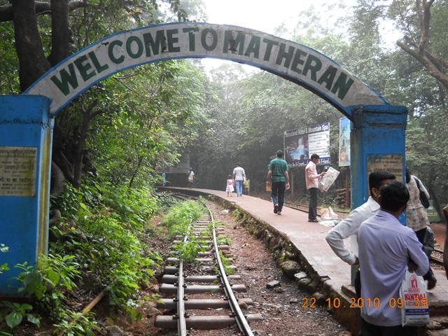 Matheran Welcome Board Toy Train Entry