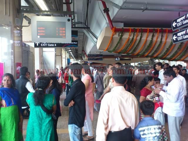 Inside Metro Railway Station
