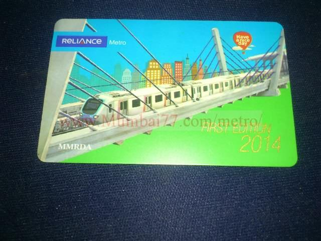 Metro Smart Card Front View