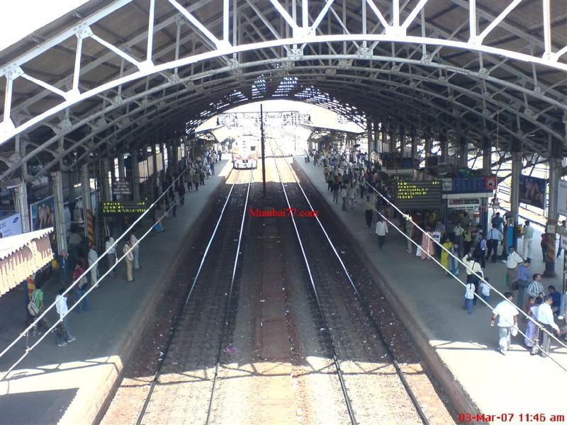 That Bandra Station