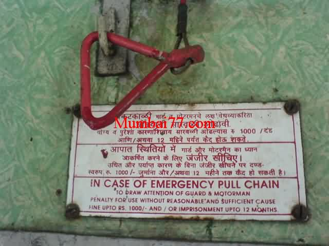 Old Train Chain Pulling During Emergency