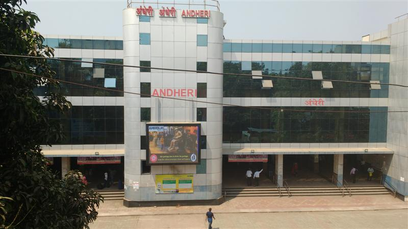 This is How New Andheri Railway Station Building Looks