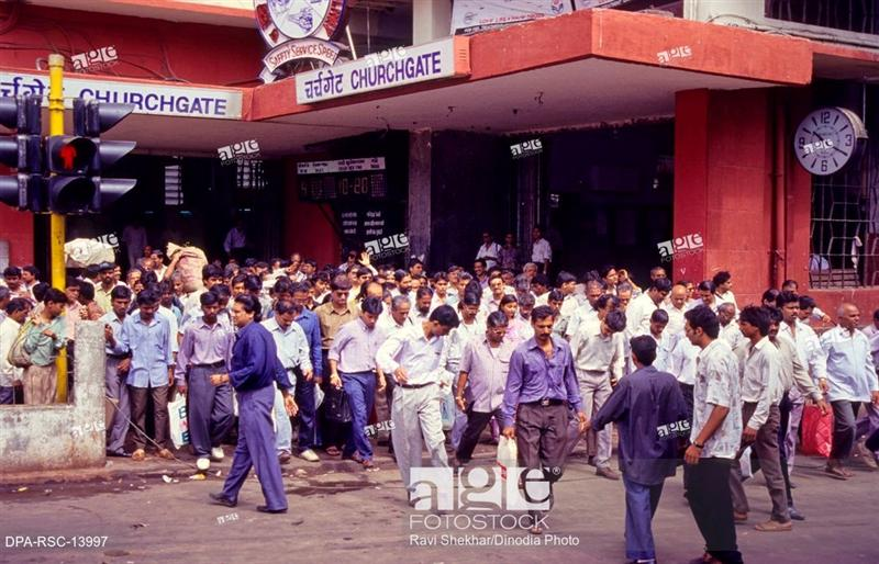 Outside Churchgate Station in 1990's