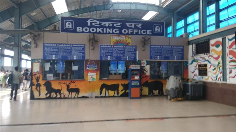 New Ticket Booking Windows