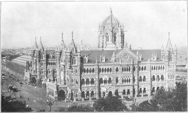 Very Old & Rare CSMT