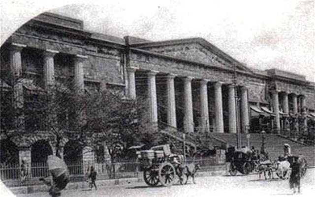 Rare Old Picture of Asiatic Town Hall Library