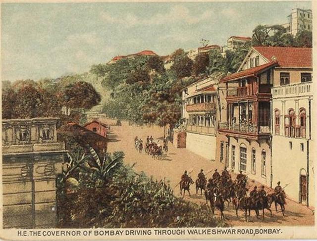 Old Version of Now High-Fi Walkeshwar Road