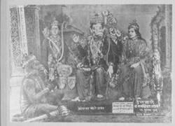 Lalbaugcha Raja Year 1939