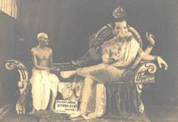Lalbaugcha Raja Year 1942