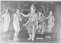 Lalbaugcha Raja Year 1950