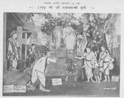 Lalbaugcha Raja Year 1954