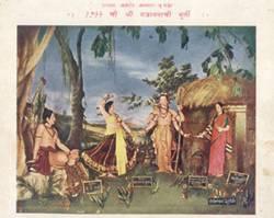 Lalbaugcha Raja Year 1955