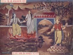 Lalbaugcha Raja Year 1957