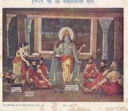 Lalbaugcha Raja Year 1959