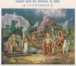 Lalbaugcha Raja Year 1962