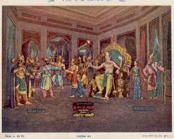 Lalbaugcha Raja Year 1963