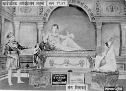 Lalbaugcha Raja Year 1971