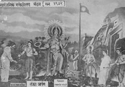 Lalbaugcha Raja Year 1972