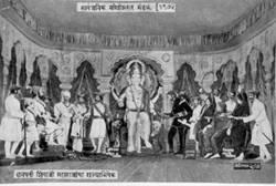 Lalbaugcha Raja Year 1974