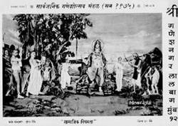 Lalbaugcha Raja Year 1975