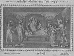 Lalbaugcha Raja Year 1977