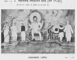 Lalbaugcha Raja Year 1978
