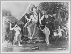 Lalbaugcha Raja Year 1981