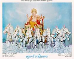 Lalbaugcha Raja Year 1983