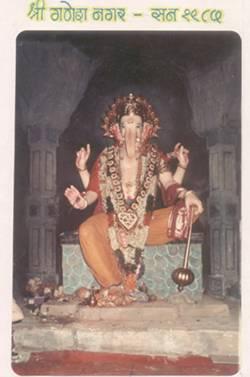 Lalbaugcha Raja Year 1985