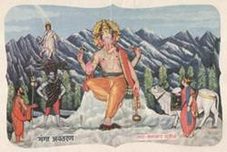 Lalbaugcha Raja Year 1986