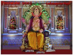 Lalbaugcha Raja Year 2006
