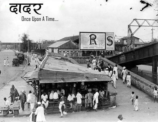 Old Rare Picture Of Dadar Railway Station West