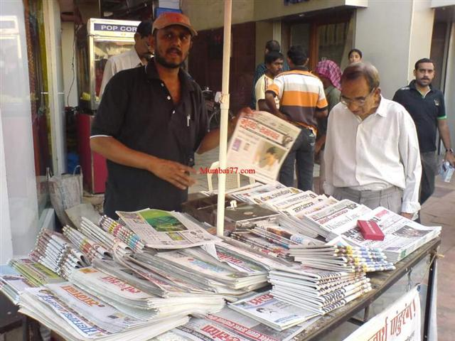 Newspaper Stall in Mumbai