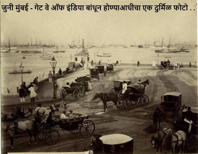 Old Gateway of India - Mumbai (Then Called Bombay)
