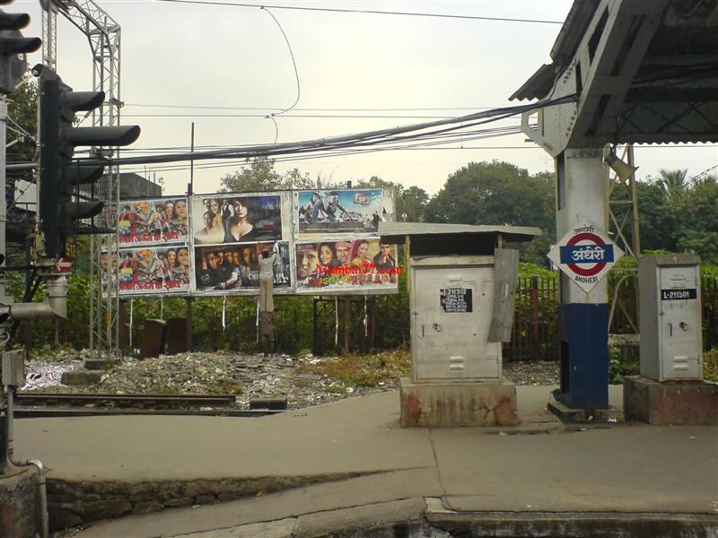 Old Style Hoardings Near Railway Station