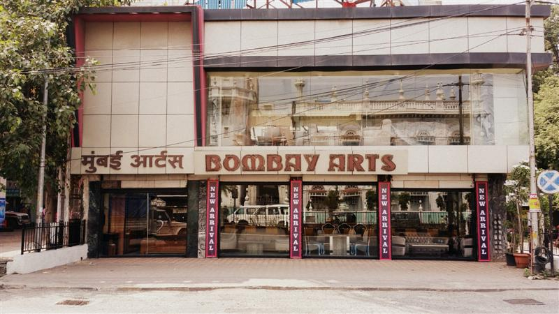Old Shop Bombay Arts On SV Road