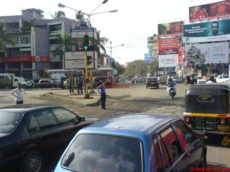 Linking Road Junction Then