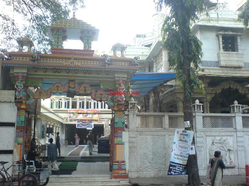 Jamli Galli Jain Temple