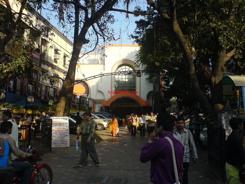 Another Picture Of Indraprasth Shopping Center