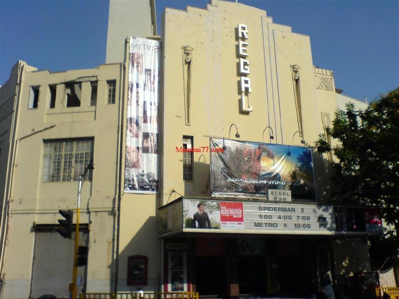Close Up Looks of Regal Cinema