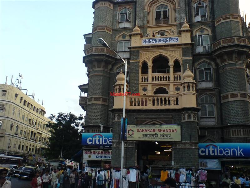Old Shops Of Sahakari Bhandar