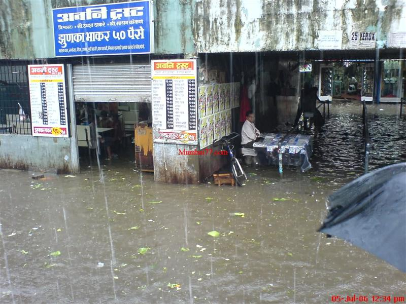 Old Flooding Photo at Dadar Station