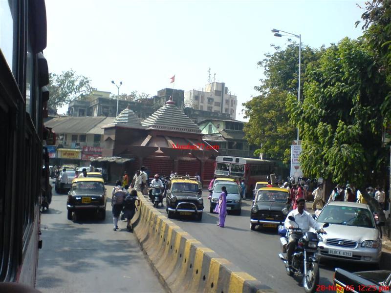 Datta Hanuman Temple Street View