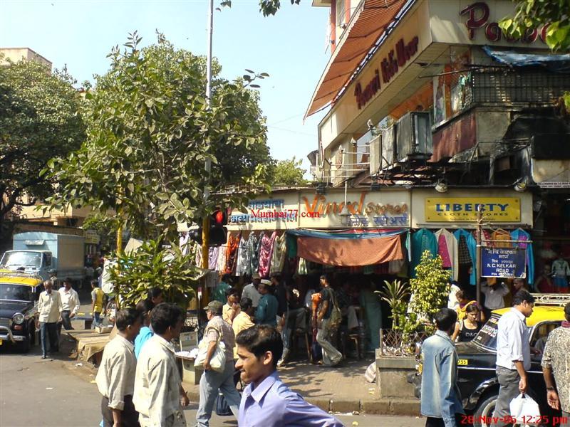 Dadar West Market Old Pictures