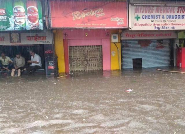 Stores Half Deep Flooded